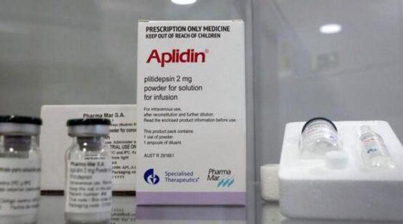 COVID-19 | Aplidina, el fármaco español que se muestra mucho más potente que el tratamiento contra el coronavirus
